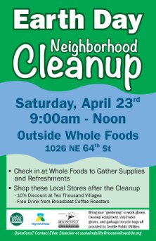 Earth-Day-Cleanup-Poster-2016-Small