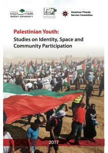 Palestinian youth. CDS.english.2017