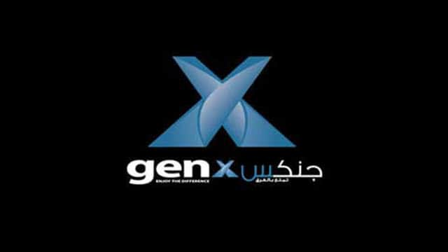 Download GenX Stock ROM Firmware