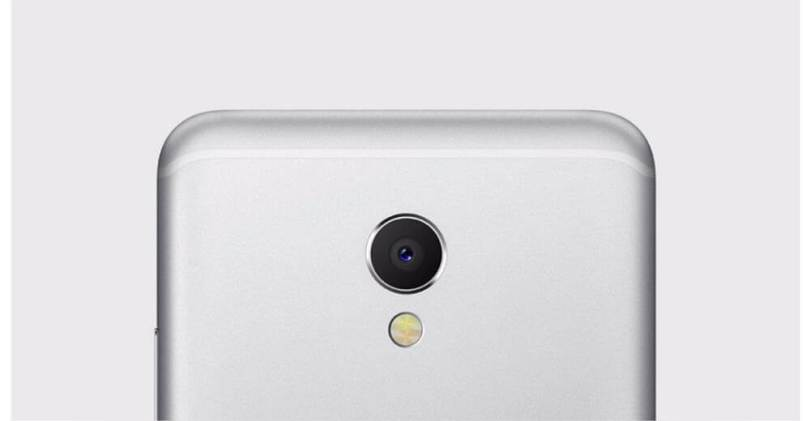 meizu-mx6-4g-camera
