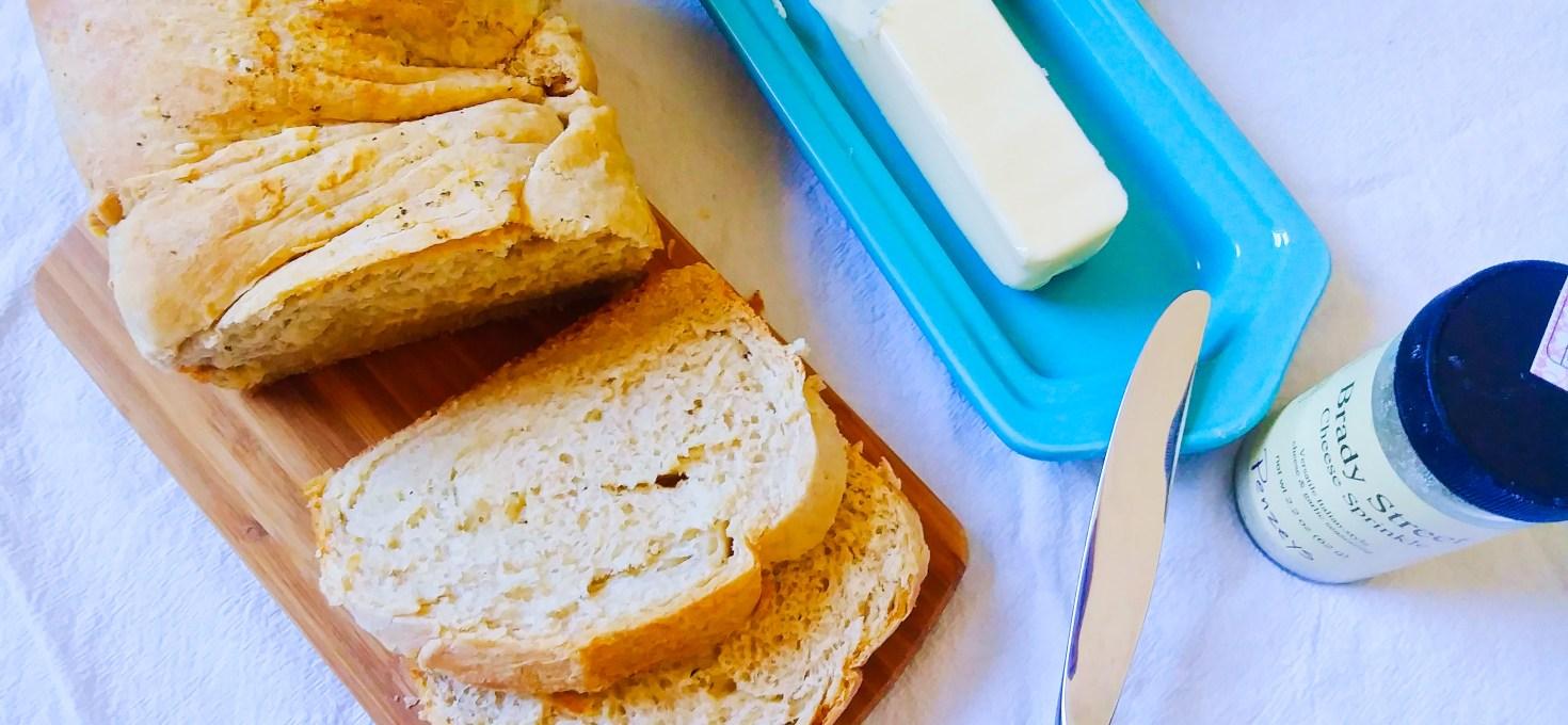 Savory Herb Swirl Bread