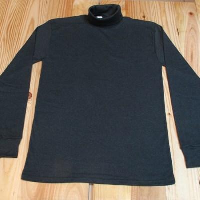 camiseta cuello cisne marengo