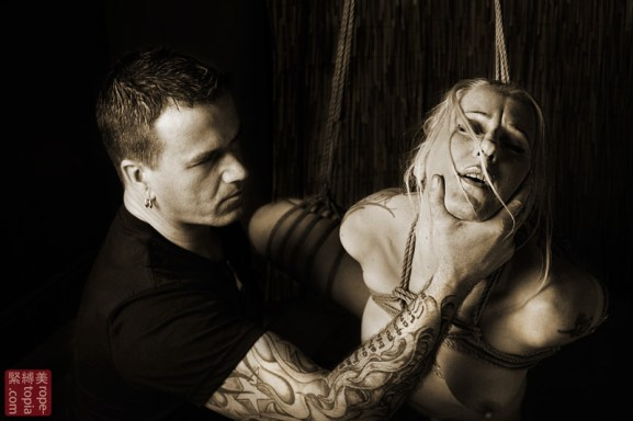 Your pretty face shibari