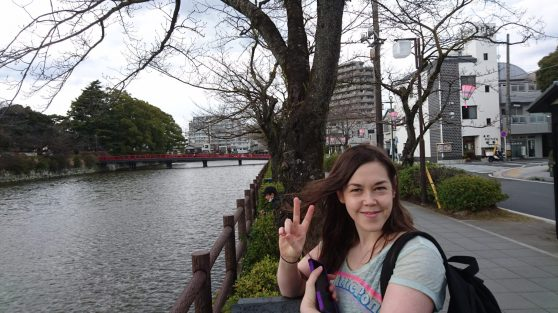 By the castle moat at Odowara