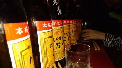 Beer in Golden Gai