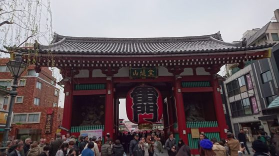 Not even the temple, just the entrance to the grounds
