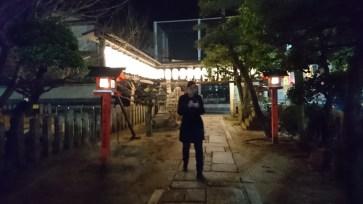 Small Shrine in Kyoto