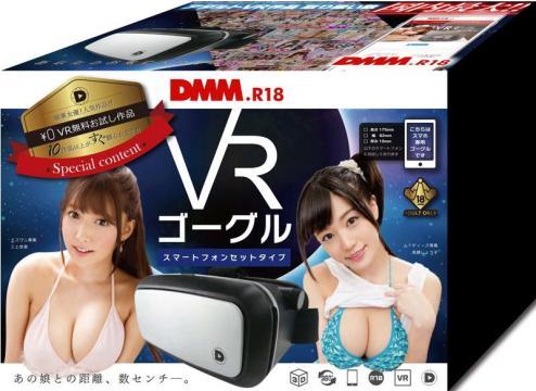 r01 【超高評価】VRハーレムアダルト動画ランキング