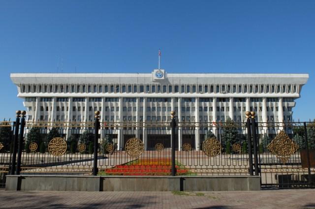 Bishkek-40-2
