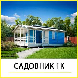 Садовые домики, садовый домик дачник 1к