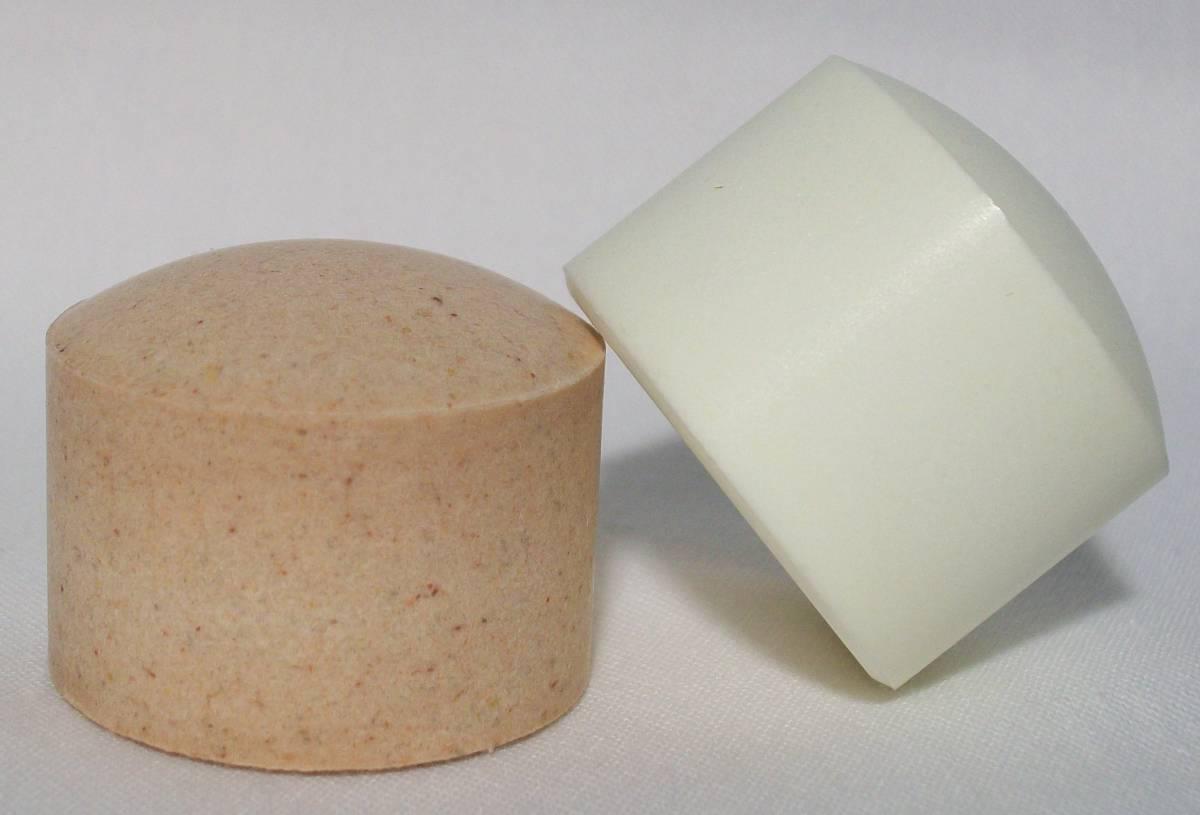 rosacea-ltd-disks