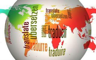 Utilizar una hoja de cálculo de Google como traductor de textos