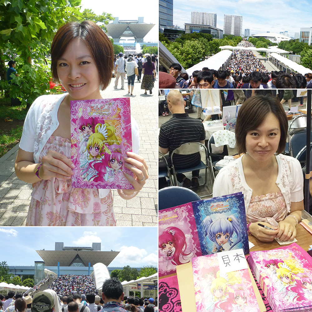 Comiket (Tôkyô, JAPAN): Aug 15, 2014