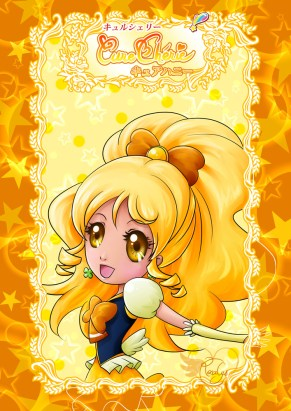 Cure Chérie (Cure Honey) 【HappinessCharge PreCure!】