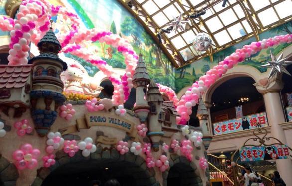 Grand opening du Sanrio town à Puroland ♪