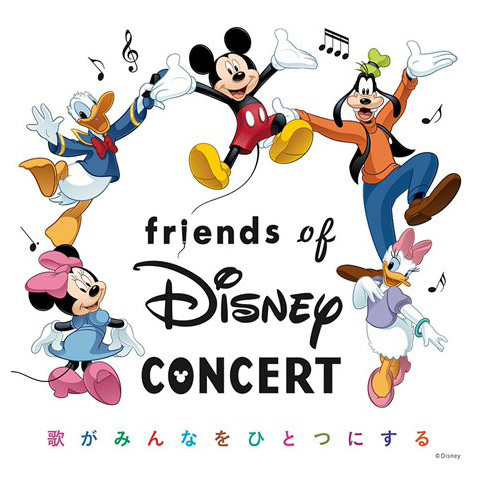 Photos provided 提供写真 – Source Disney event live website