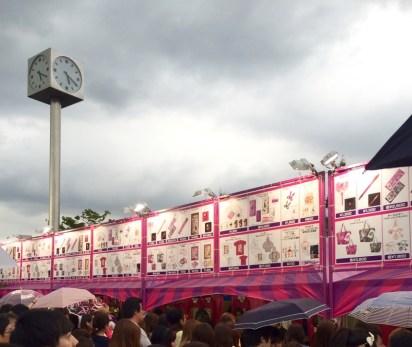 ayumi-hamasaki-arena-tour-2015-cirque-de-minuit-yoyogi-3