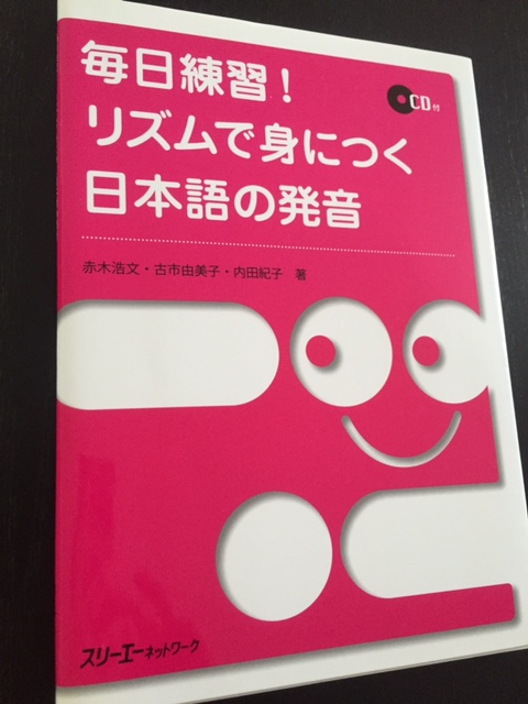 manuel-japonais-oral-10