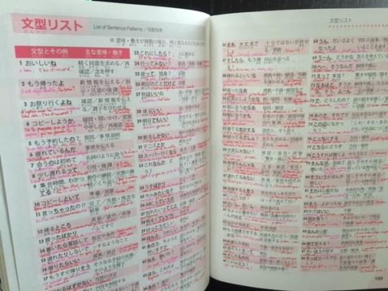 manuel-japonais-oral-3