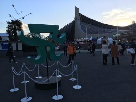 ayumi-hamasaki-countdown-live-2015-2016-made-in-tokyo-yoyogi-rosalys - 3