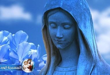 صلاة الى مريم