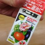 ハダニへの殺ダニ剤の無計画使用は厳禁|科学的に征する殺ダニ剤と物理的に征する天然由来の農薬