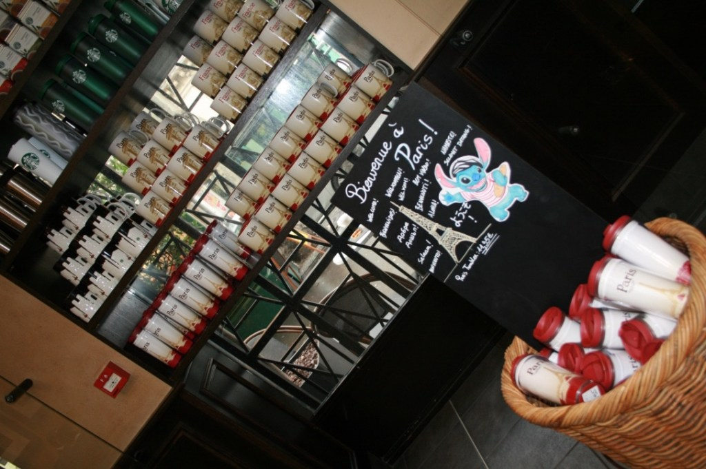 Starbucks Parisien