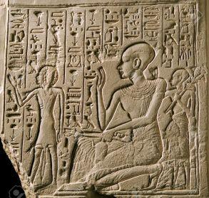 5998092-hatiay-stela-egyptian-18th-19th-dynasty-circa-1559-1200-bce-stock-photo