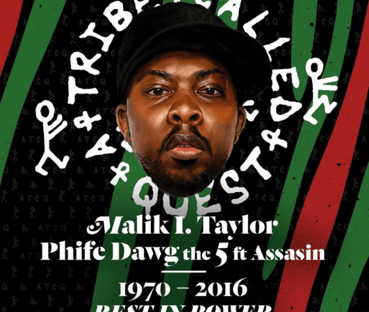 A Tribe Called Quest's Official Phife Dawg Statement