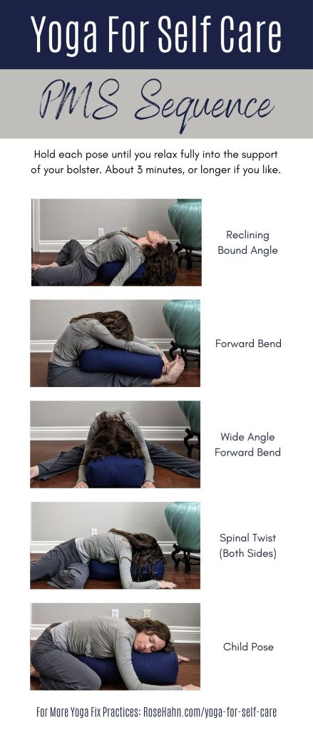 This yoga for self care PMS Sequence eases discomfort from cramps and feels wonderfully supportive of your body, heart, and mind.