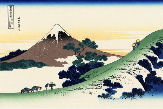 Katsushika Hokusai - Inume Pass, K?sh? (1760–1849)