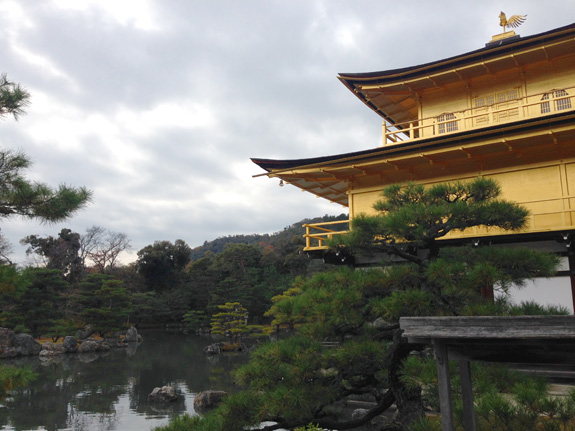 Kinkakuji Temple (Golden Pavillion)