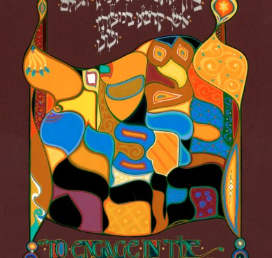 Jewish-Print-Art-Engage-in-Study-of-Torah