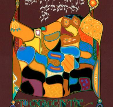 Jewish-Print-Art-Engage-in-Study-of-Torah