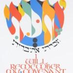 Jewish-Print-Art-Bnai-Brith