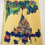 Art_for_Israel