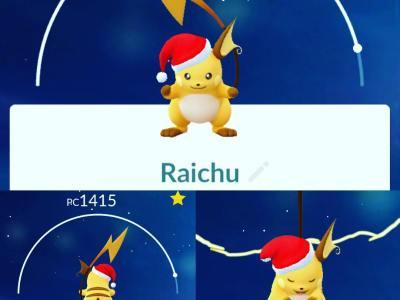 Nuestro #raichu de Navidad también os saluda (cositas que comparto con mi hijo) #pokemongo #raichufanclub ;))