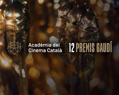 Festa de candidats als XII Premis Gaudí | Antiga Fàbrica Estrella Damm