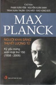 Festschrift Max Planck 150 Jahre Geburtstag 2008.jpg