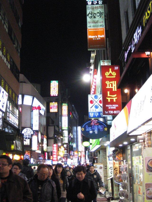 seúl en corea del sur