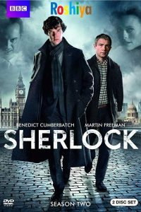 Download Sherlock {All Episodes} 720p [Season 1-4] (700MB) English, BBC