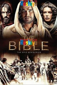 Download The Bible Season 1 2013 720p Dual Audio Hindi - English, History