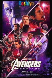 Download Avengers: Endgame 2019 480p - 720p - 1080p HC HDTC Rip V3 Dual Audio Hindi(Clean) - English, Marvel