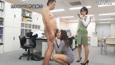 男は全裸 女は着衣 チ○コ丸出し辱めで支配するお姉さま 永井マリアサンプル17