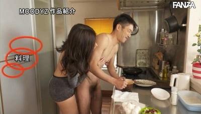 男は全裸 女は着衣 チ○コ丸出し辱めで支配するお姉さま 永井マリアサンプル9