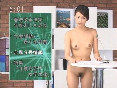 NH○ 全裸教育テレビサンプル2