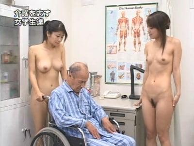 NH○ 全裸教育テレビサンプル5