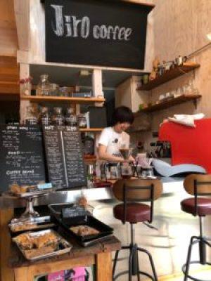 Jiro Coffee Takayama Japan