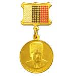 Орден имени Ахмата Кадырова украшен драгоценными камнями. Фото: yacollectioner.ru