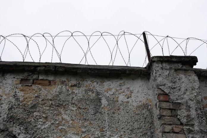 СИЗО, тюрьма